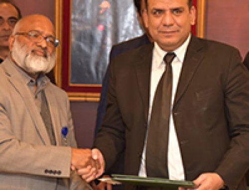 Pakistan Bait-ul-Mal (PBM)