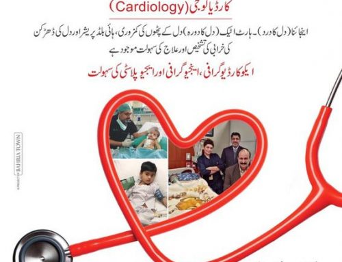 Cardiac Free Clinic for Adults & Children at Bahria International Hospital Orchard Lahore